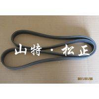 小松原厂PC220-8皮带厂家直销13665376770