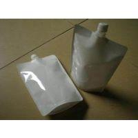 供甘肃中药包装袋和兰州液体包装袋公司