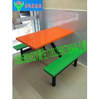 深圳厂家直销四人位玻璃钢餐桌椅,户外桌椅,饭堂桌椅,厂家出厂价行情