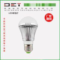 DET LED球泡灯 灯泡 节能灯 日照灯 照明灯