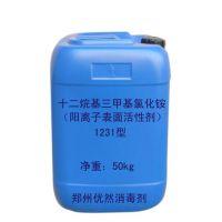 十二烷基三甲基氯化铵价格,邦化油脂,杀菌剂1231价格