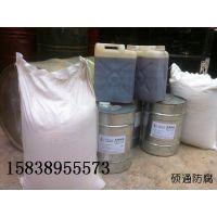 河南焦作优质环氧砂浆厂家优质环氧砂浆价格