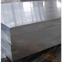 上海感达现货批发5A03西南铝 5A03铝合金板材 棒材