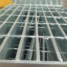 河南玻璃钢格栅板 复合材料格栅板 排水明沟盖板
