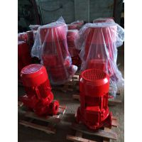 多级泵厂家/室外消火栓泵/立式恒压切线泵/3CF认证