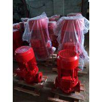 75KW立式多级消火栓泵XBD8/50-HY扬程是多少?