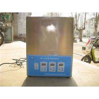 小型超声清洗器,超声波清洗器,万和超声质量有保证(在线咨询)