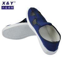 兴业卓辉XY-0833200 蓝色帆布四眼鞋 SPU防静电鞋 低邦