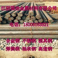海兴县现货16MnCr5特殊钢圆材,16MnCr5韶钢材料