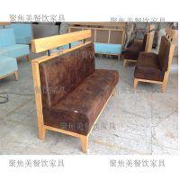 实木卡座沙发款式 皖厨连锁餐厅实木单面卡座沙发