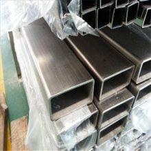 304不锈钢双面拉丝板1000*2000*1.0多少钱一件