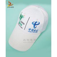比伦供应棒球帽BL--MZ01户外鸭舌帽