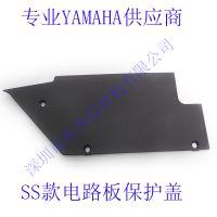 雅马哈YAMAHA K87-M113E-000 K87-M113H-000性能稳定 质量可靠