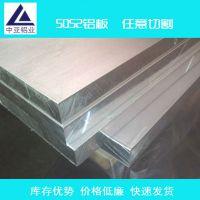 1张5052铝板价格多少
