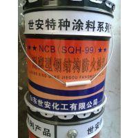 山东滨州临沂大量供应特种涂料,自喷漆