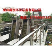 重庆地区污水处理星宝环保格栅除污机