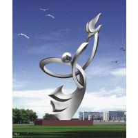 室外校园不锈钢雕塑 厂家直销工期短效率高 可定制各种雕塑 抽象不锈钢雕塑专业制作