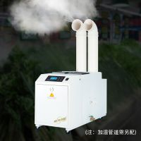 湿美加湿器SM-12B超声波加湿器实验室仓库喷雾加湿机效果好