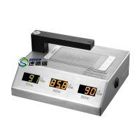 手机盖板透光率测试仪 速德瑞SDR850 数显式