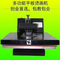 供应锎创服装烫画机 多功能高压平板t恤烫画机 小型烫印机