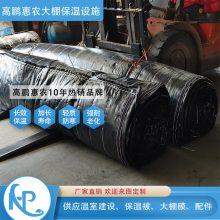 亳州温室大棚保温棉被优惠