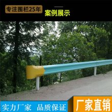 大量现货波形板 顺德国道专用热镀锌板 江门高速公路双面波形护栏 晟成
