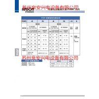 台湾安颂ANSON叶片泵PVF-40-55-10原装进口
