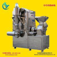 雷粤牌20型 商用10-80Kg粉碎设备 全304不锈钢 药材专用粉碎机