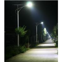 云南农村光伏路灯 6米7米太阳能路灯 科尼太阳能路灯厂家