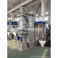 供应鱼粉专用包装秤、包装机
