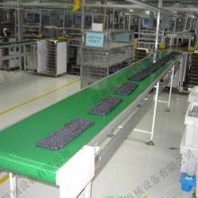 供应电子产品组装生产线 —全自动流水线_非标自动化生产线_ 郑州水生机械