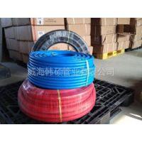 供应焊接切割专用韩国高压氧气管