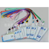 厂家直销 透明PVC硬胶套展会证工作证工厂人员胸牌 胸卡套