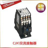 CJX1交流接触器 CJX1-75 厂家专卖