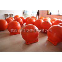 滚塑加工厂批发直径800公分塑料浮球