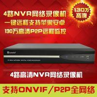 4路nvr网络硬盘录像机 监控录像机 数字监控主机高清远程厂家批发