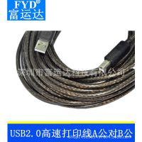 厂家直销富运达USB2.0线 A/B 打印线 双屏蔽 双磁环 水晶黑 10米