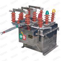 沓来供应断路器ZW8-12型户外高压真空断路器