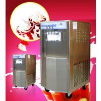 软硬冰淇凌机 冰激凌机 冰淇淋机 冰激淋机 支持连续接打2014新品