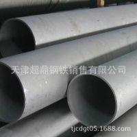 长期销售304不锈钢工业管 201不锈钢管?现货