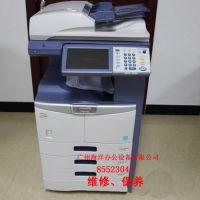 广州维修复印机保养维护复印机