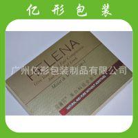 厂家订做 化妆品纸盒彩盒  服装包装纸盒 化妆品折叠