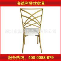 特价供应 美式不锈钢餐椅 酒店餐厅椅子 伊姆斯椅会议椅子 可定做