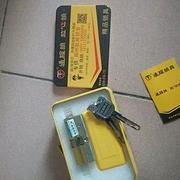 郑州专业开换小偷打不开的通程锁TCKZ 85P防盗门安全锁芯