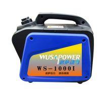 1千瓦数码变频汽油发电机WS-1000I
