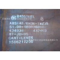 经营天钢优质容器板Q345R 欢迎新老客户致电13400042866
