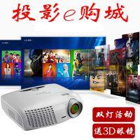 奥图码hd25高清家用蓝光3D、奥图码HD25E投影仪双灯1080P特价包邮