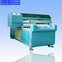 厂家供应眼镜架UV彩印机 眼镜腿UV打印机 工艺品万能打印机