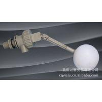 优质6分DN20塑料浮球阀/气压式进水浮球阀,自锁式角度可调