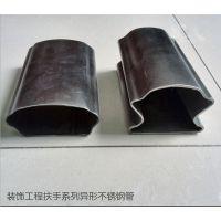 不锈钢面包扶手管,不锈钢拱形扶手管,不锈钢凹槽形扶手管,不锈钢扶手管系列,厂家直销
